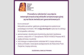 wkładki_procedura_postępowania