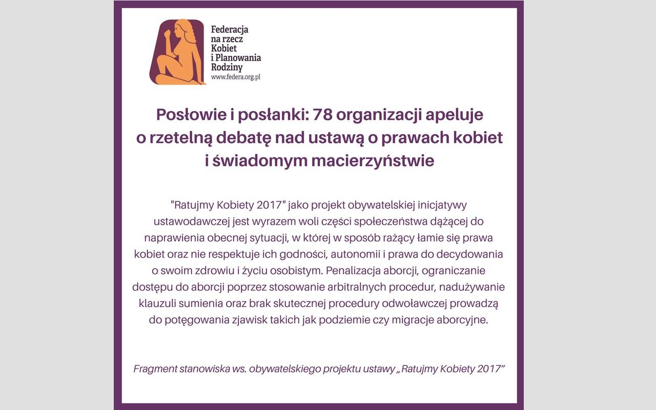 """Stanowisko ws. obywatelskiego projektu ustawy """"Ratujmy Kobiety 2017"""""""