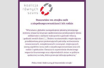 stanowisko_strajku_KRS
