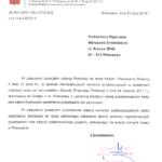 Biuro_Bezpieczeństwa_prokuratura