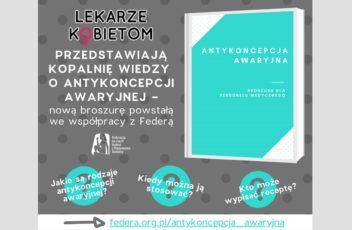 antykoncepcja awaryjna broszura