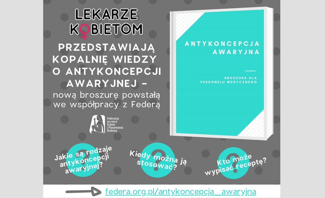 antykoncepcja awaryjna - informacje broszura